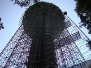Instandsetzung des Wasserturms am Eichert